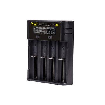D4 Smart Battery Charger 4 Slot Intelligent Charging voor Ni-MH A AA AAA Li-ion 18650 26650 20700 21700 SC C F6 Batterij