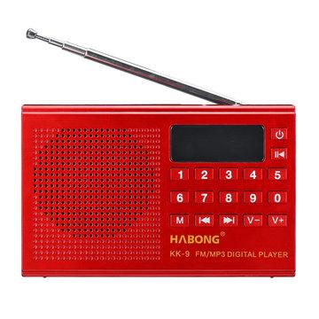 KK-9 Draagbare digitale FM-radio TF-kaart U Disk Muziekspeler USB oplaadbare luidspreker