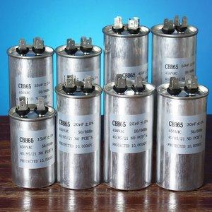 15-50uF Motorcondensator CBB65 450VAC Airconditioner Compressor startcondensator